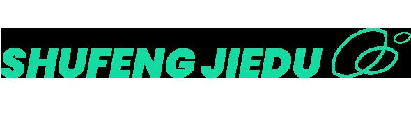 Shufeng Jiedu — Just another WordPress site